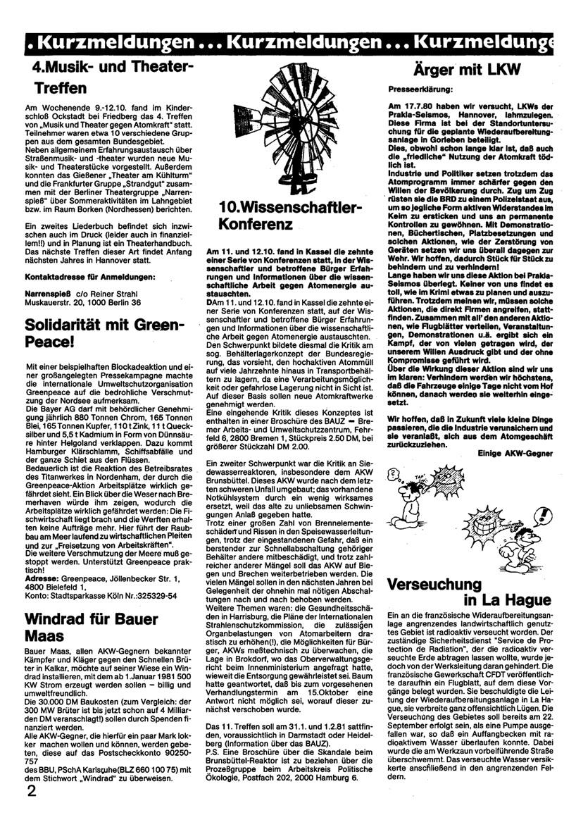 AtomExpress_022_002