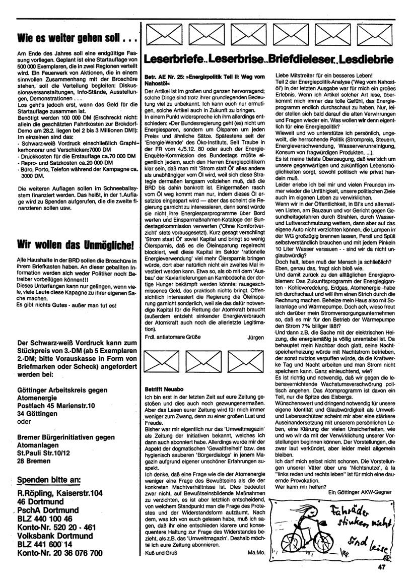 AtomExpress_026_047