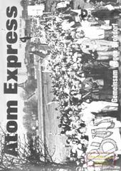 Atom Express 23, Februar 1981
