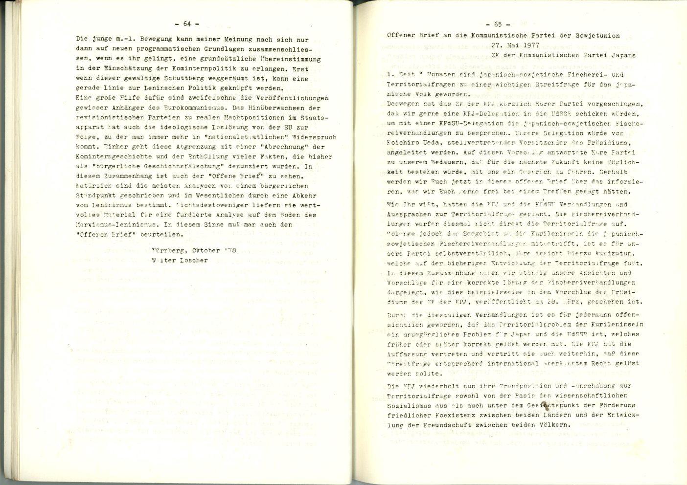 Nuernberg_Fuerth_Erlangen_ML_Diskussionsbeitraege_1979_02_33