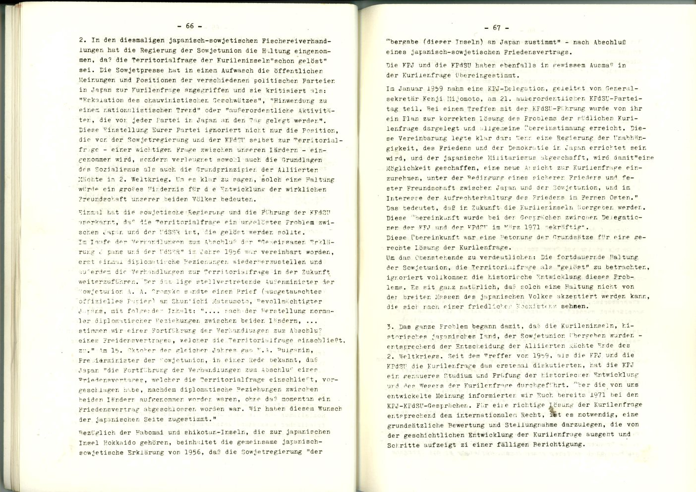 Nuernberg_Fuerth_Erlangen_ML_Diskussionsbeitraege_1979_02_34