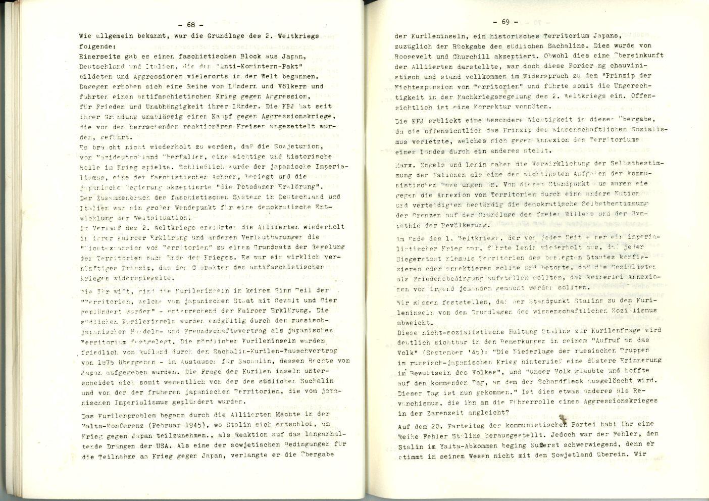 Nuernberg_Fuerth_Erlangen_ML_Diskussionsbeitraege_1979_02_35