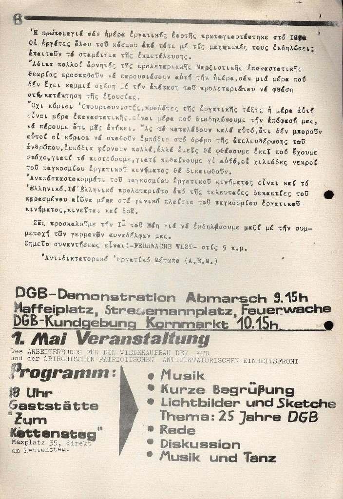 Nuernberg_AB008
