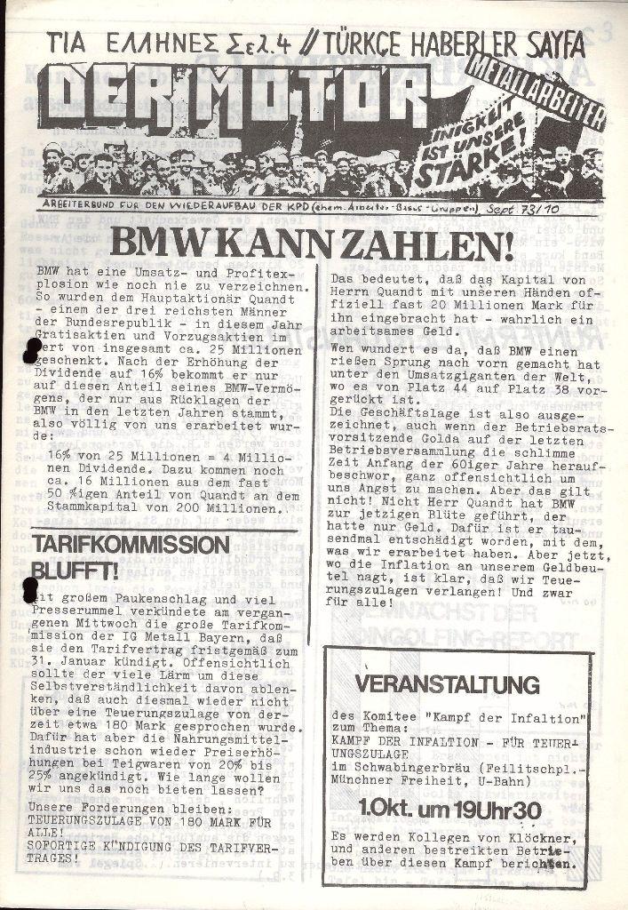 Muenchen_BMW099