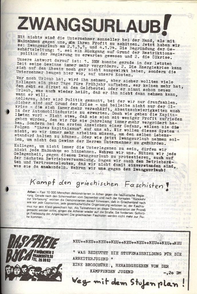 Muenchen_BMW127