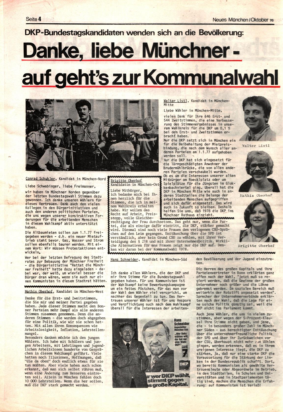 Muenchen_DKP_Neues_Muenchen_19761000_004