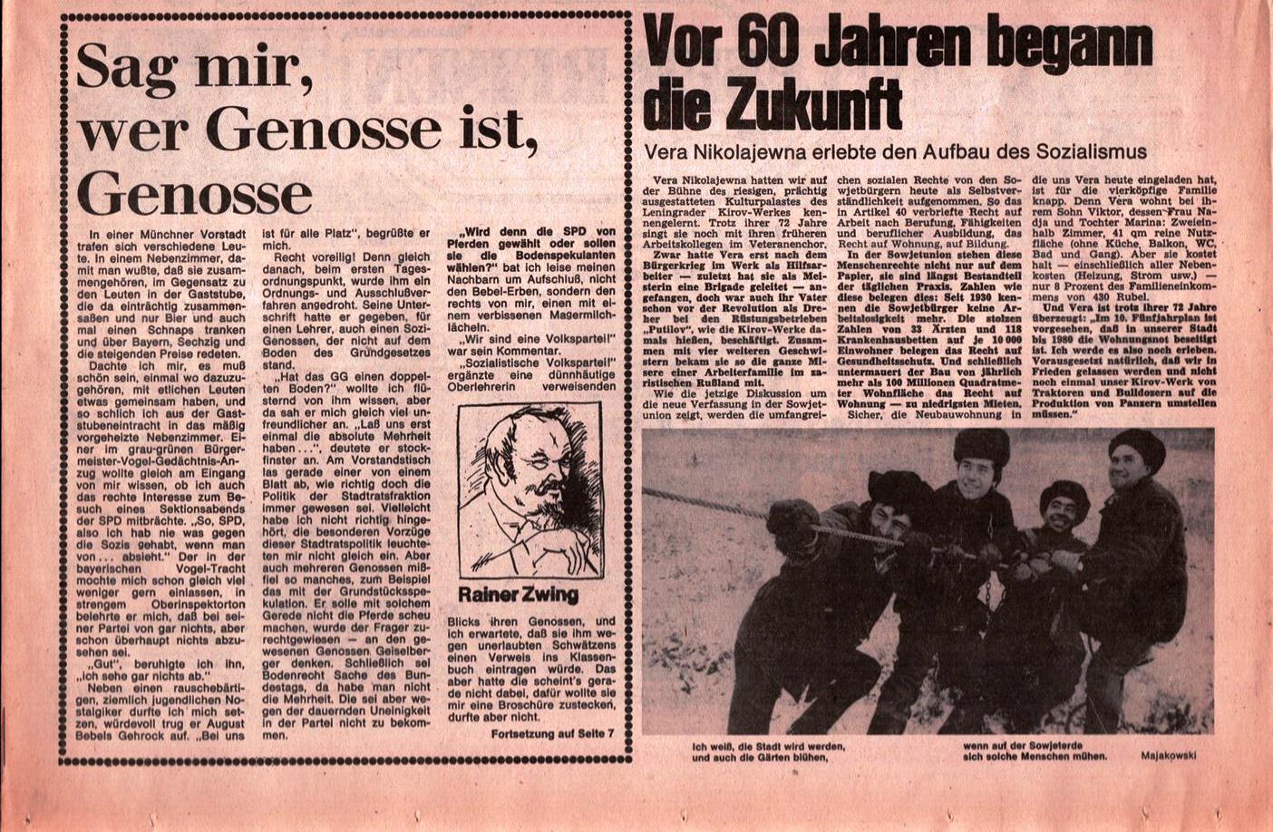 Muenchen_DKP_Neues_Muenchen_19771000_010_006