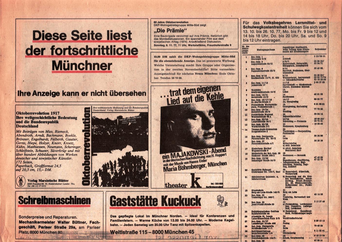 Muenchen_DKP_Neues_Muenchen_19771000_010_011
