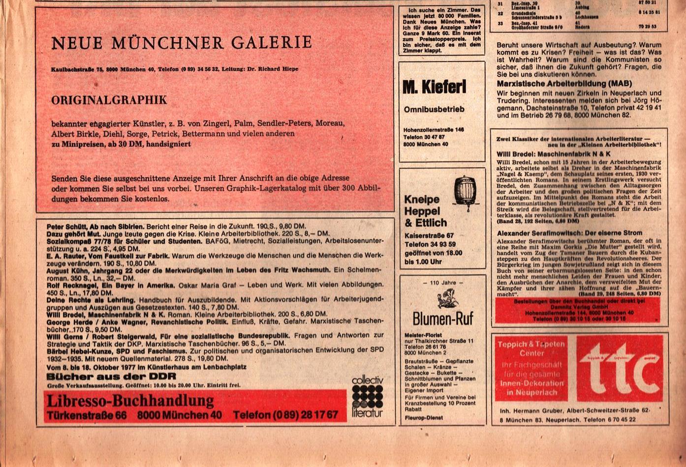 Muenchen_DKP_Neues_Muenchen_19771000_010_012