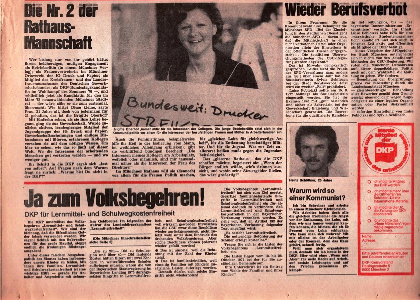 Muenchen_DKP_Neues_Muenchen_19771000_010_016