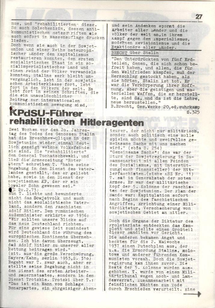 Muenchen_KHBML220