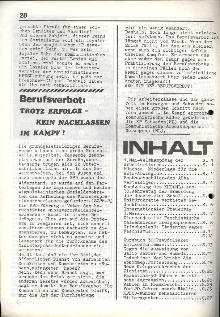 Muenchen_KHBML221