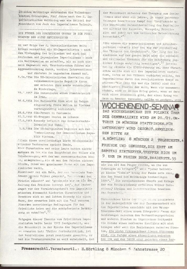 Muenchen_KHBML347