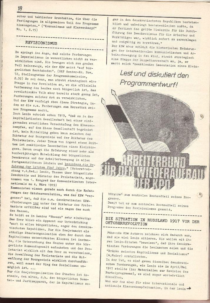 Muenchen_KHBML412