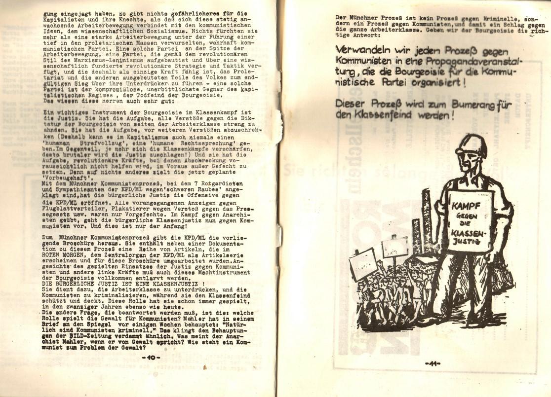 Muenchen_KPDML_1972_Kommunistenprozess_07
