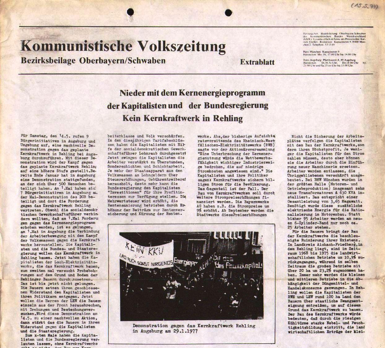 Muenchen_KVZ_OBL155