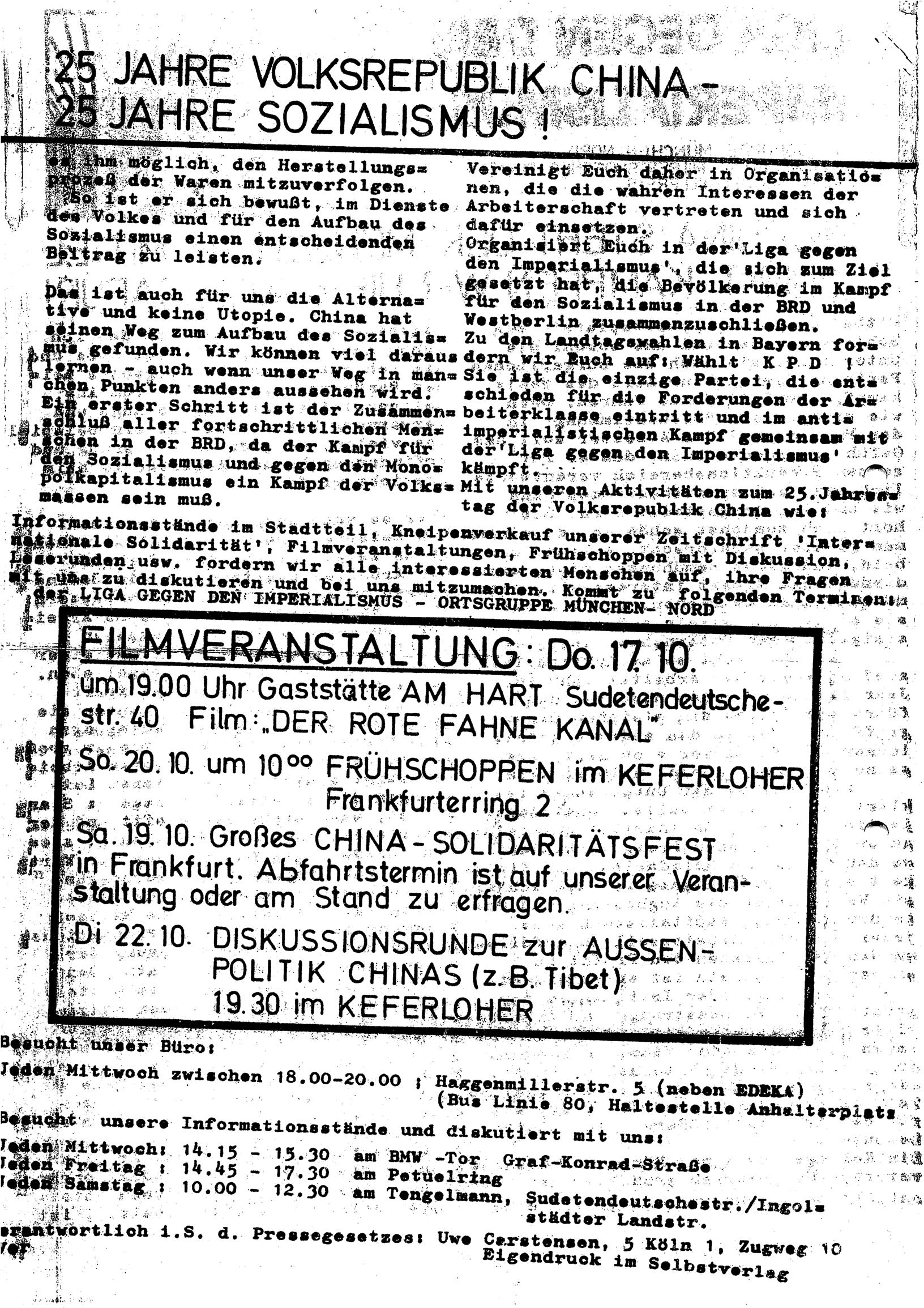Muenchen_Liga_FB_19741015_02