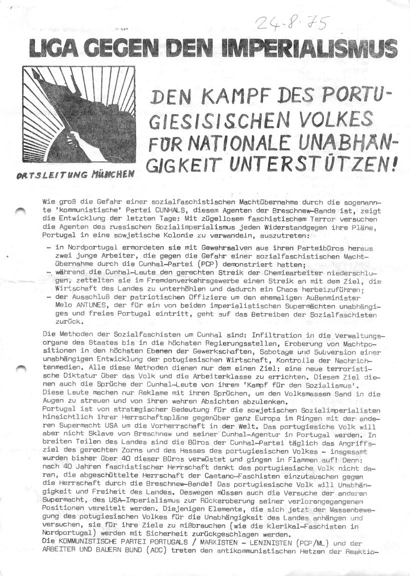 Muenchen_Liga_FB_19750824_01