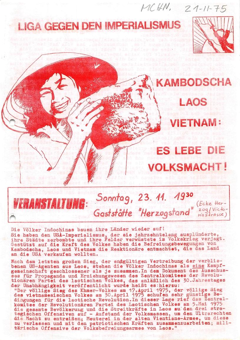 Muenchen_Liga_FB_19751121_01