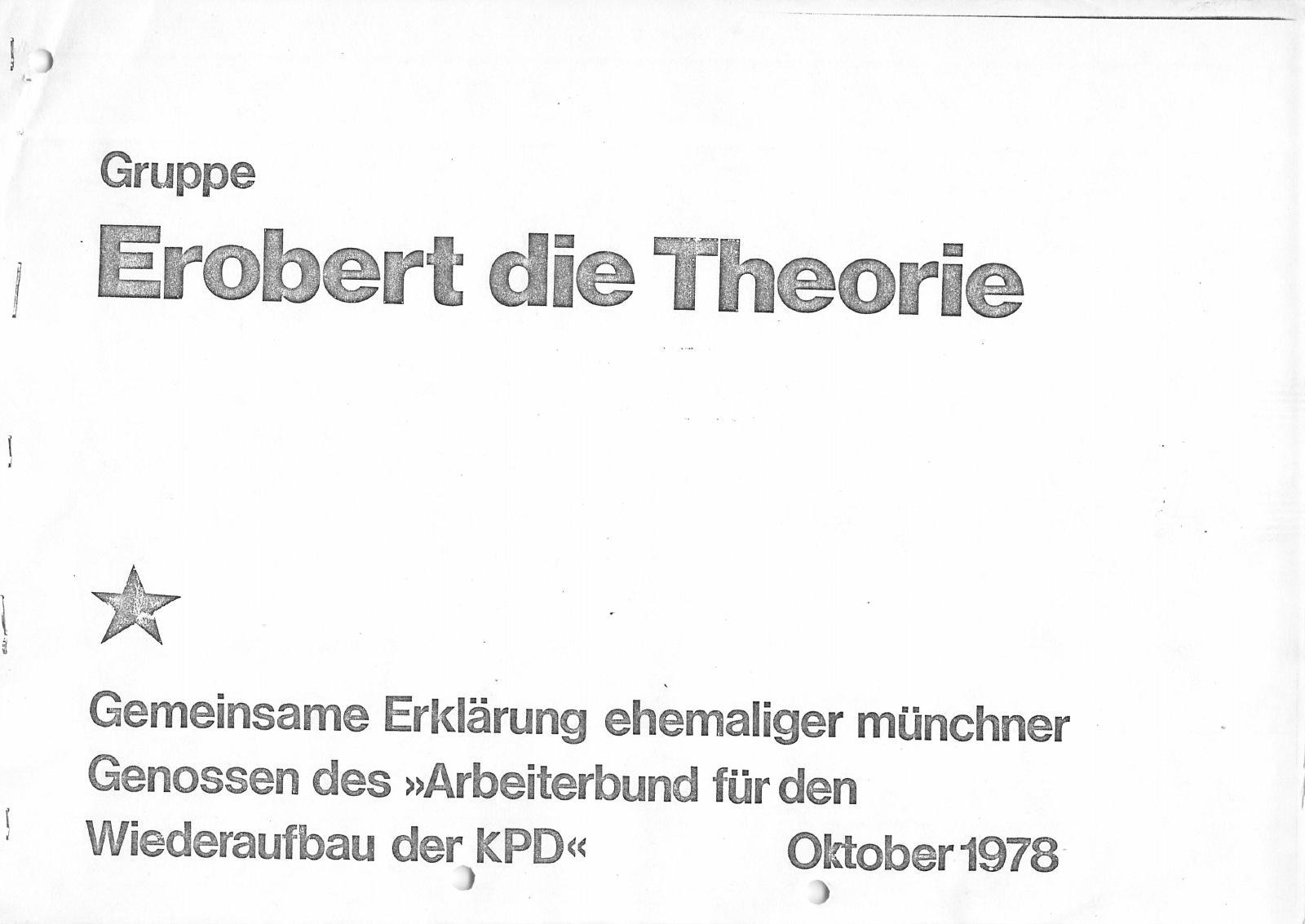 Muenchen_Gruppe_Erobert_die_Theorie_1978_Gemeinsame_Erklaerung_01