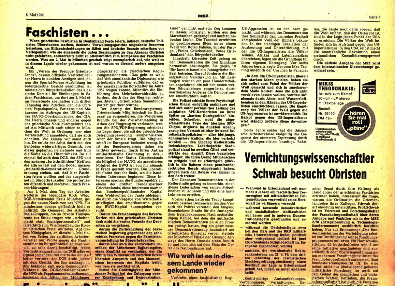 Muenchen_MSZ774
