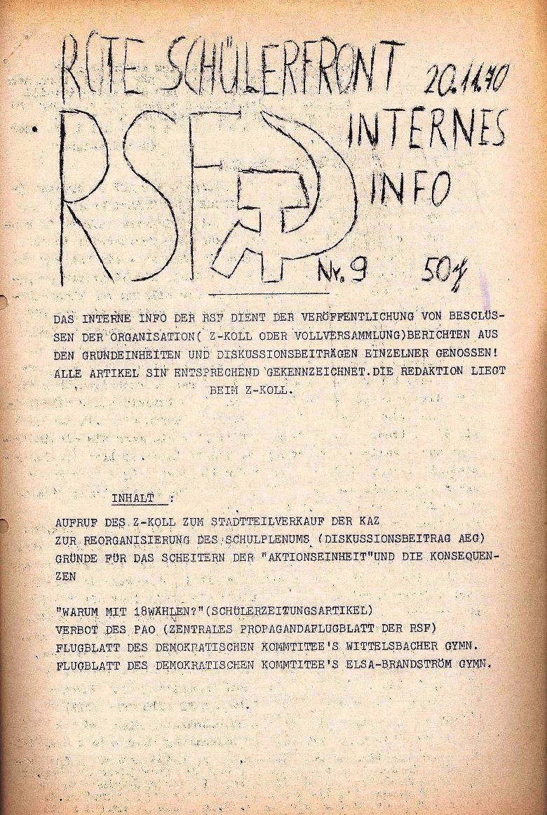 RSF_Intern_010