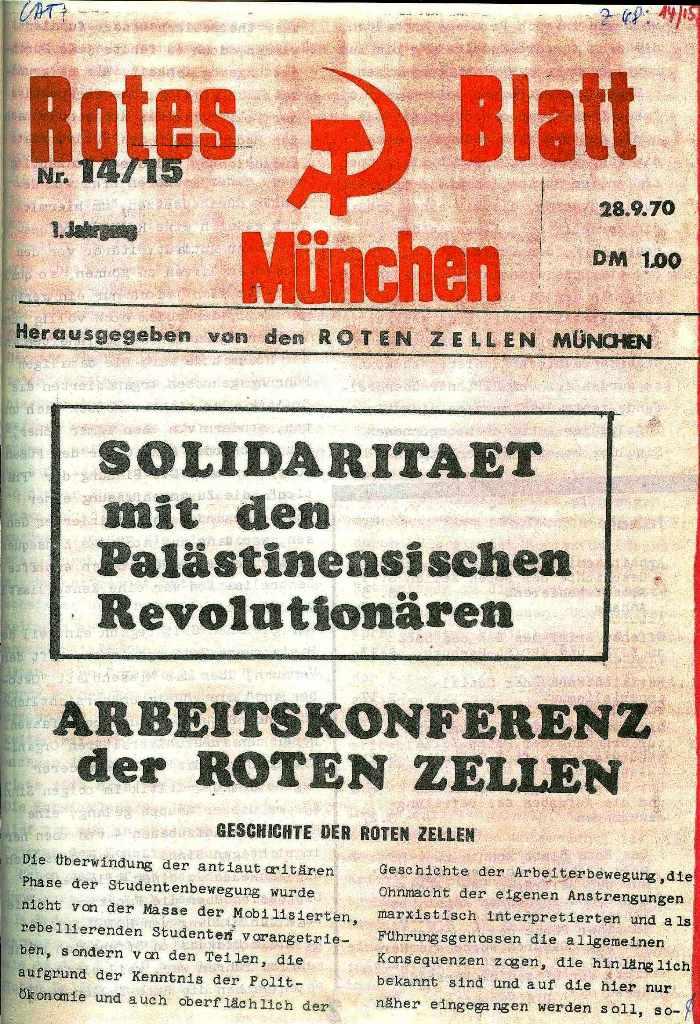 Muenchen_Rotes_Blatt132