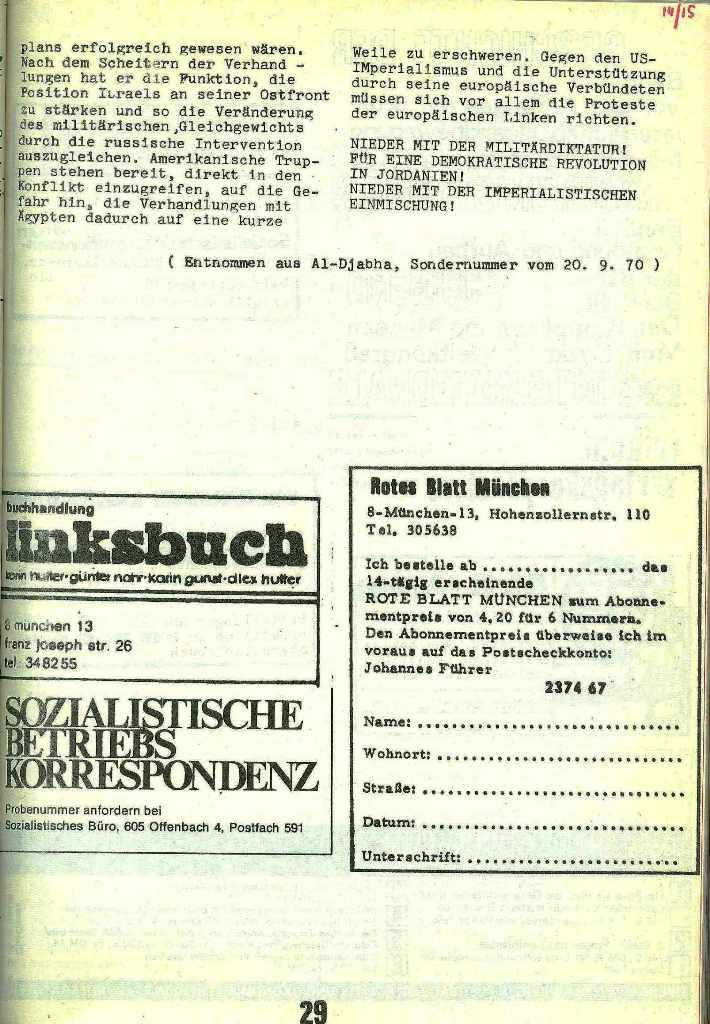 Muenchen_Rotes_Blatt160