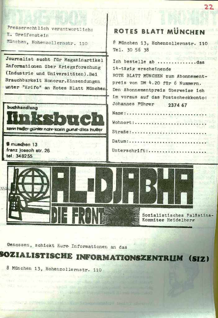 Muenchen_Rotes_Blatt263