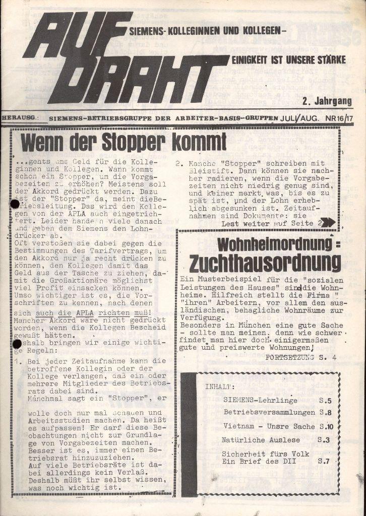 Muenchen_Siemens171