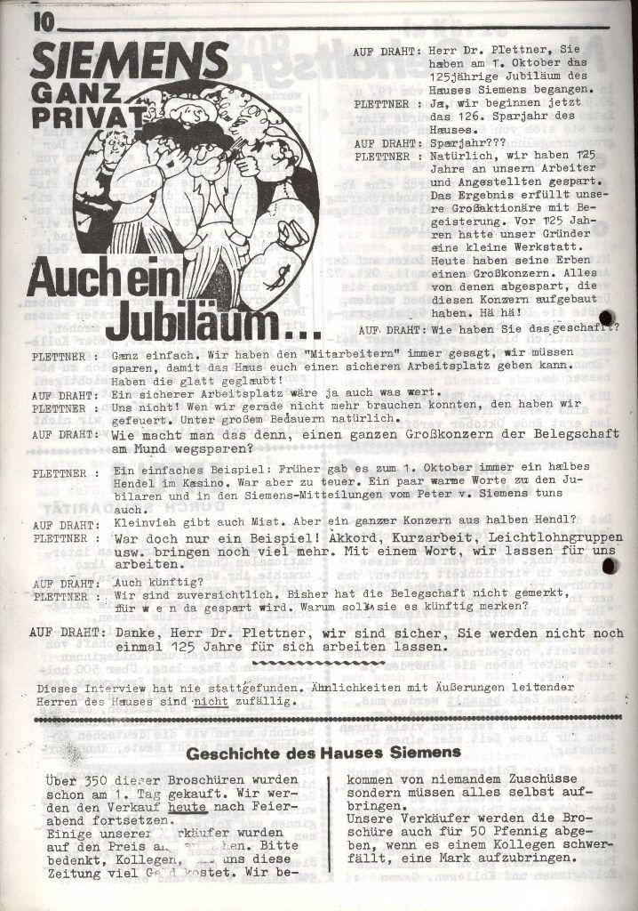 Muenchen_Siemens204