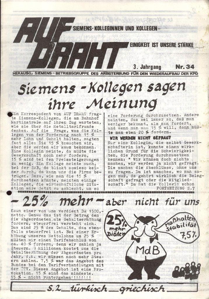 Muenchen_Siemens251