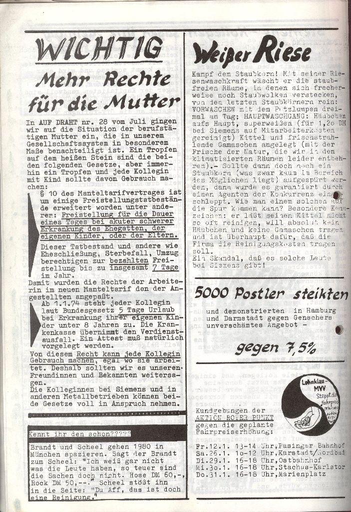 Muenchen_Siemens258