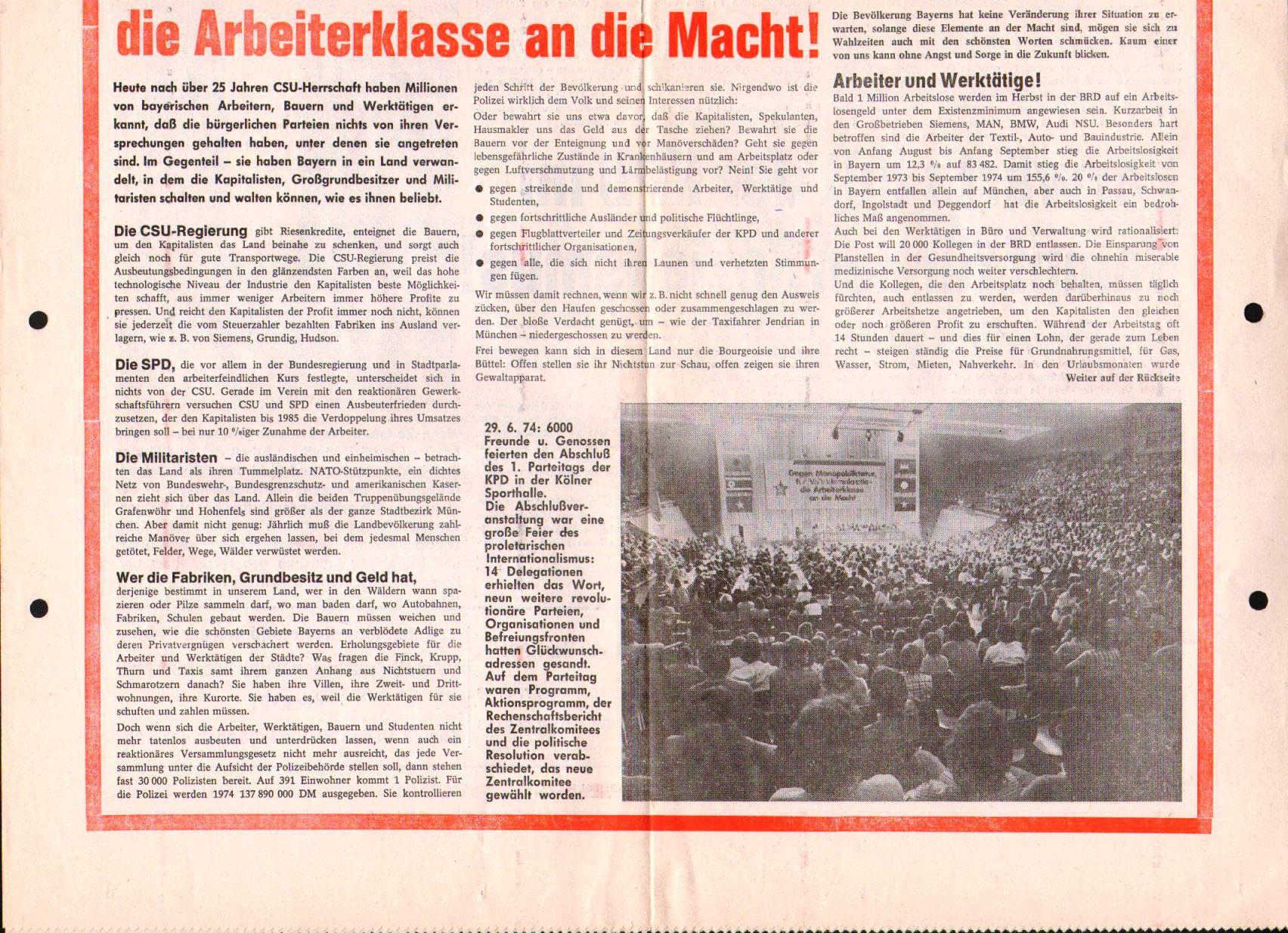 Bayern_KPDAO_1974_Wahlaufruf_02