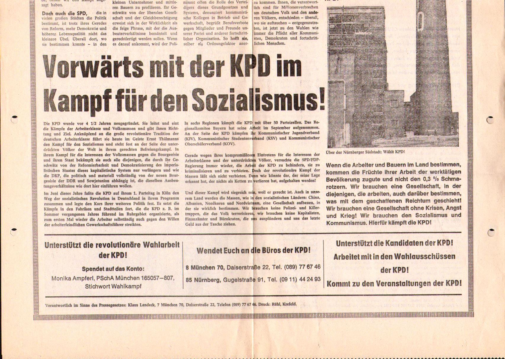 Bayern_KPDAO_1974_Wahlaufruf_04