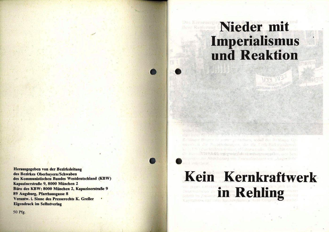 KBW_Augsburg032