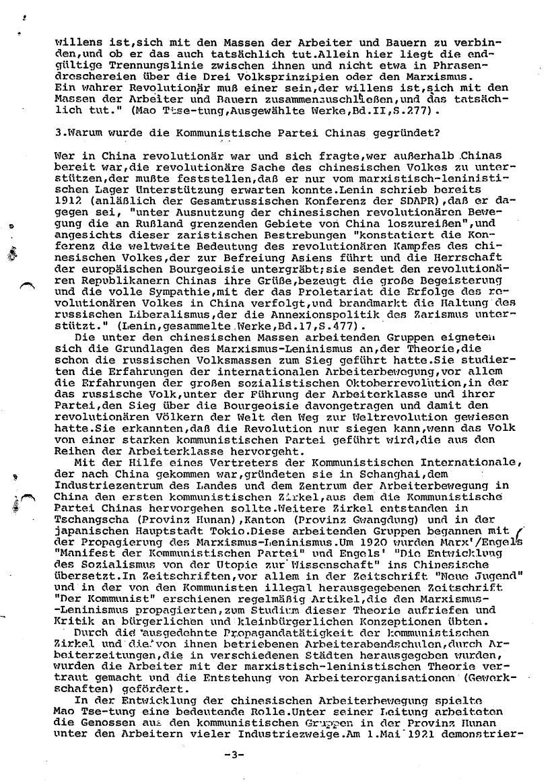 Wuerzburg_KSBML005