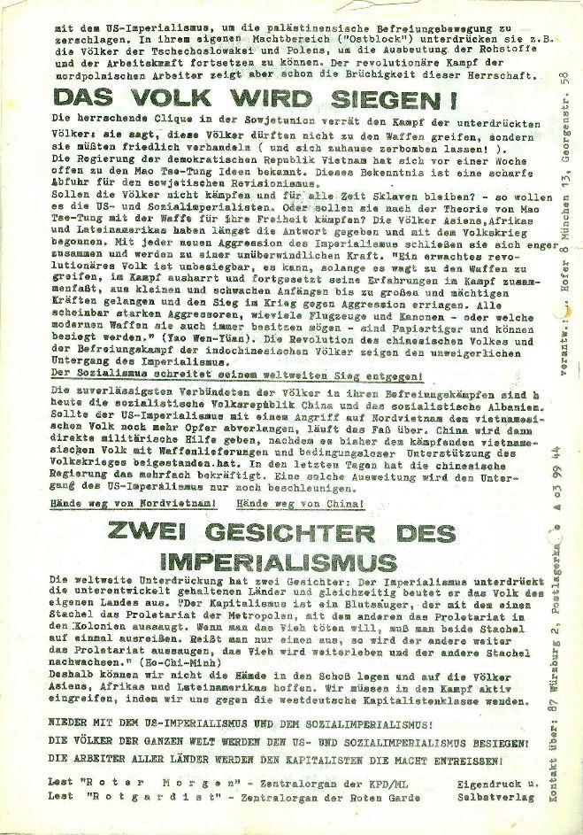 Wuerzburg053