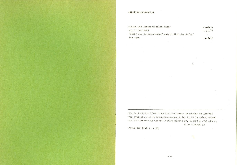 Muenchen_Kampf_dem_Revisionismus_1978_06_02
