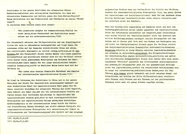 Muenchen_Kampf_dem_Revisionismus_1978_08_08