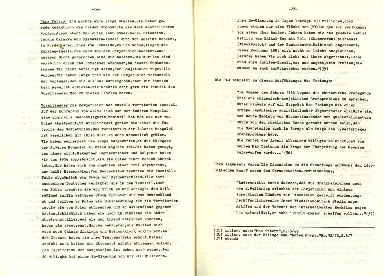 Muenchen_Kampf_dem_Revisionismus_1978_08_13