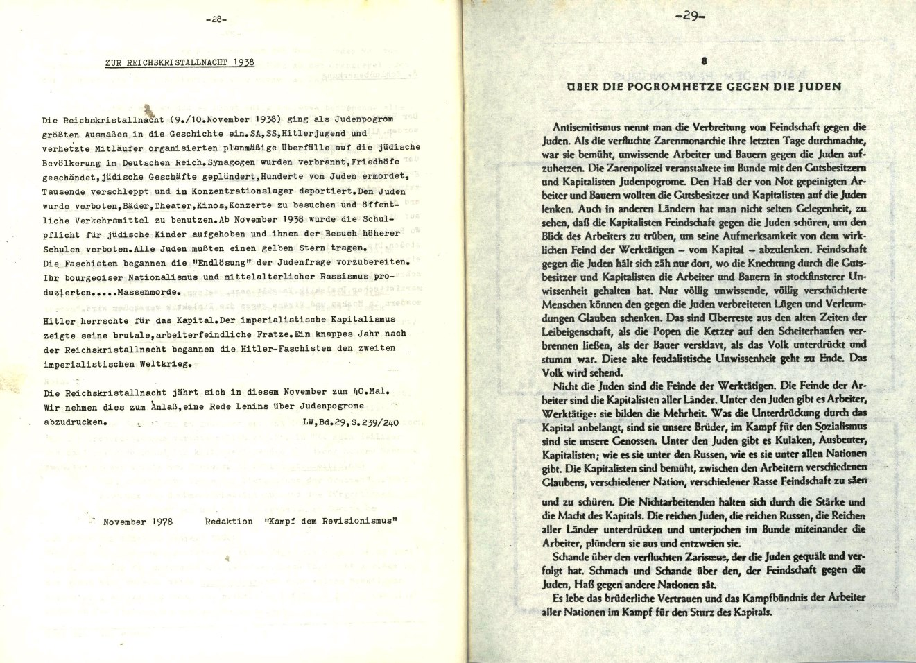 Muenchen_Kampf_dem_Revisionismus_1978_08_15