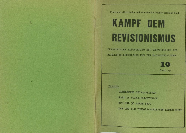 Muenchen_Kampf_dem_Revisionismus_1979_10_01