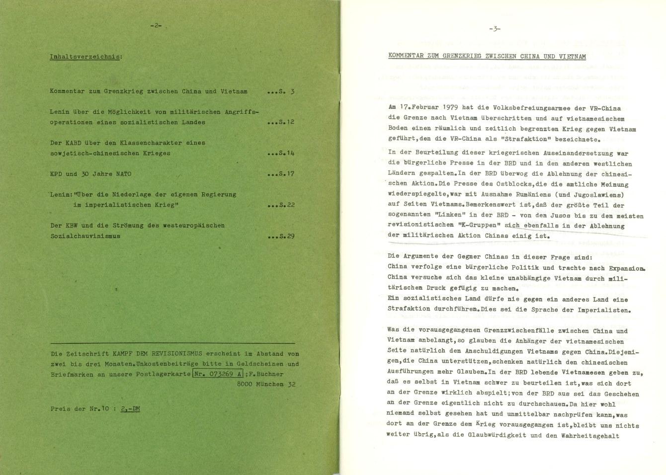 Muenchen_Kampf_dem_Revisionismus_1979_10_02