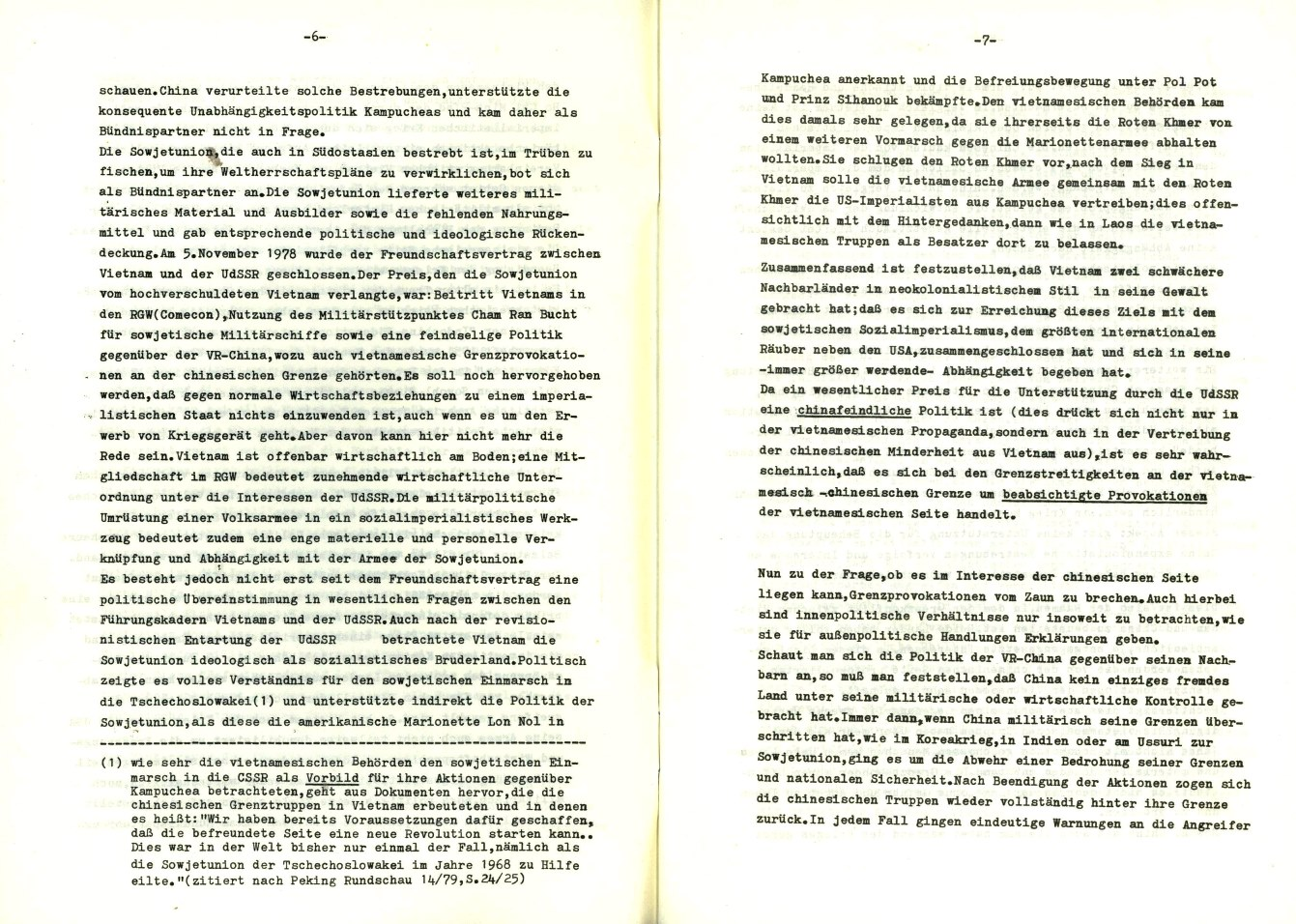 Muenchen_Kampf_dem_Revisionismus_1979_10_04