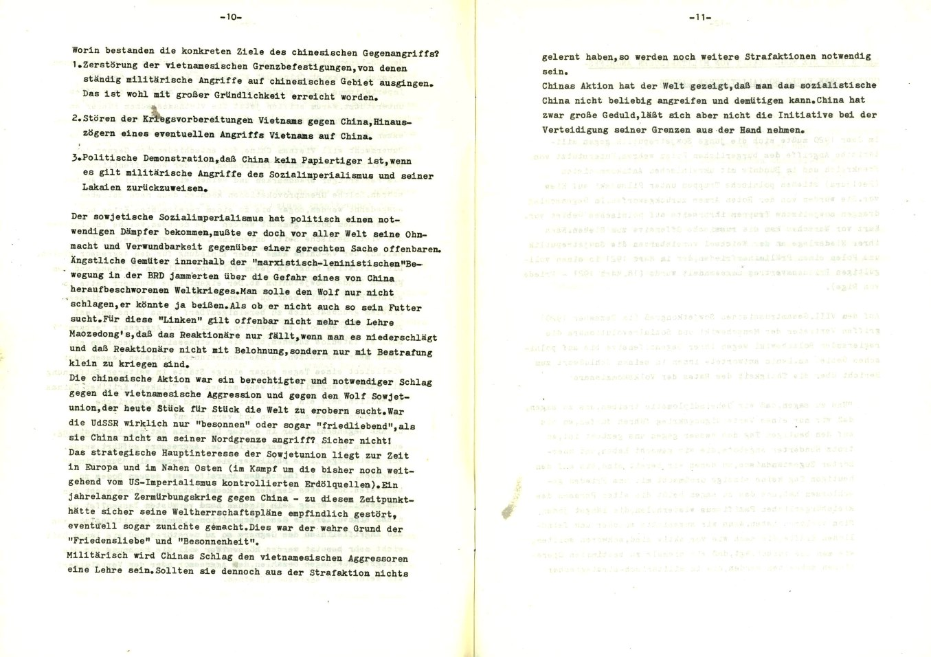 Muenchen_Kampf_dem_Revisionismus_1979_10_06