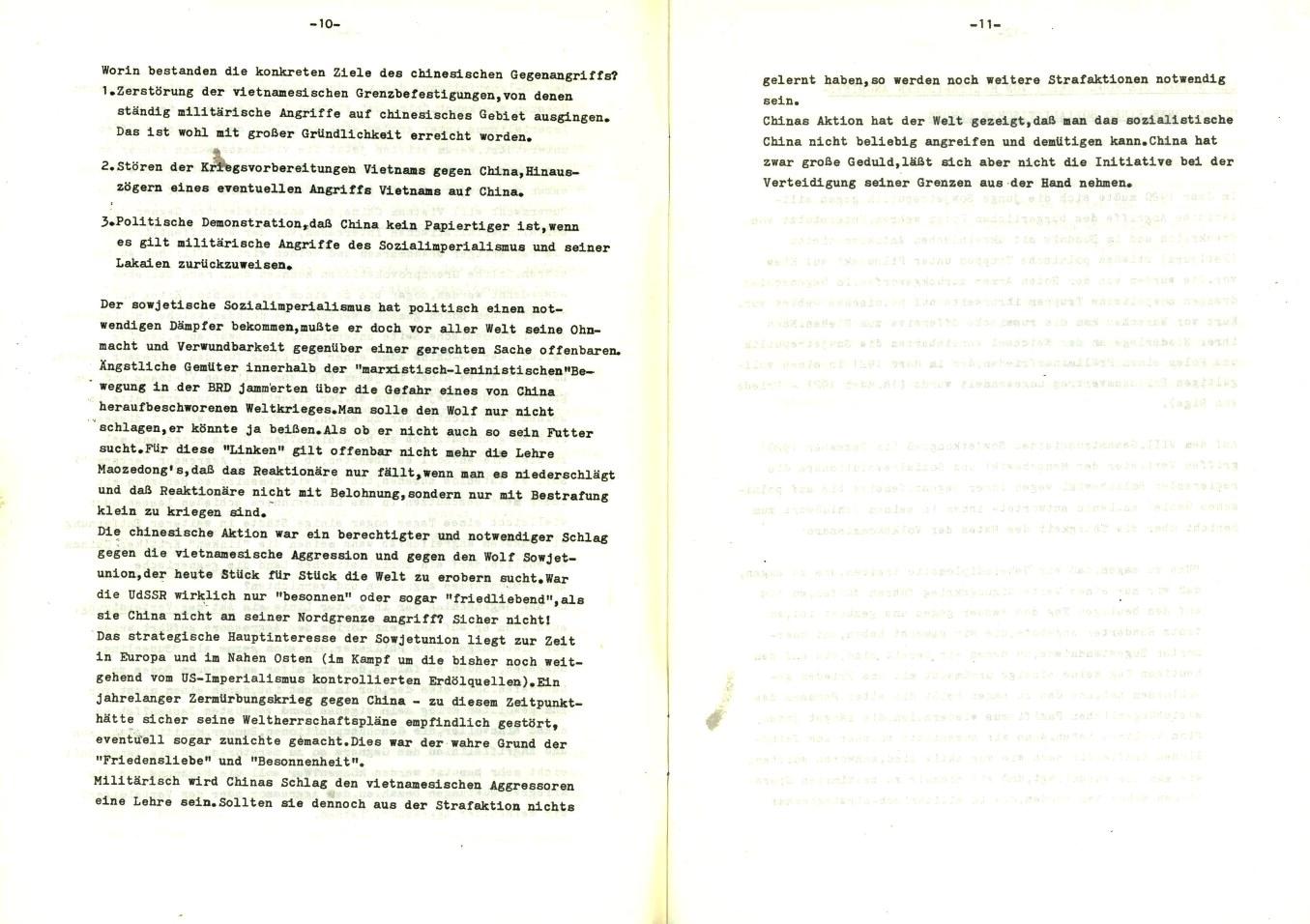 Muenchen_Kampf_dem_Revisionismus_1979_10_06