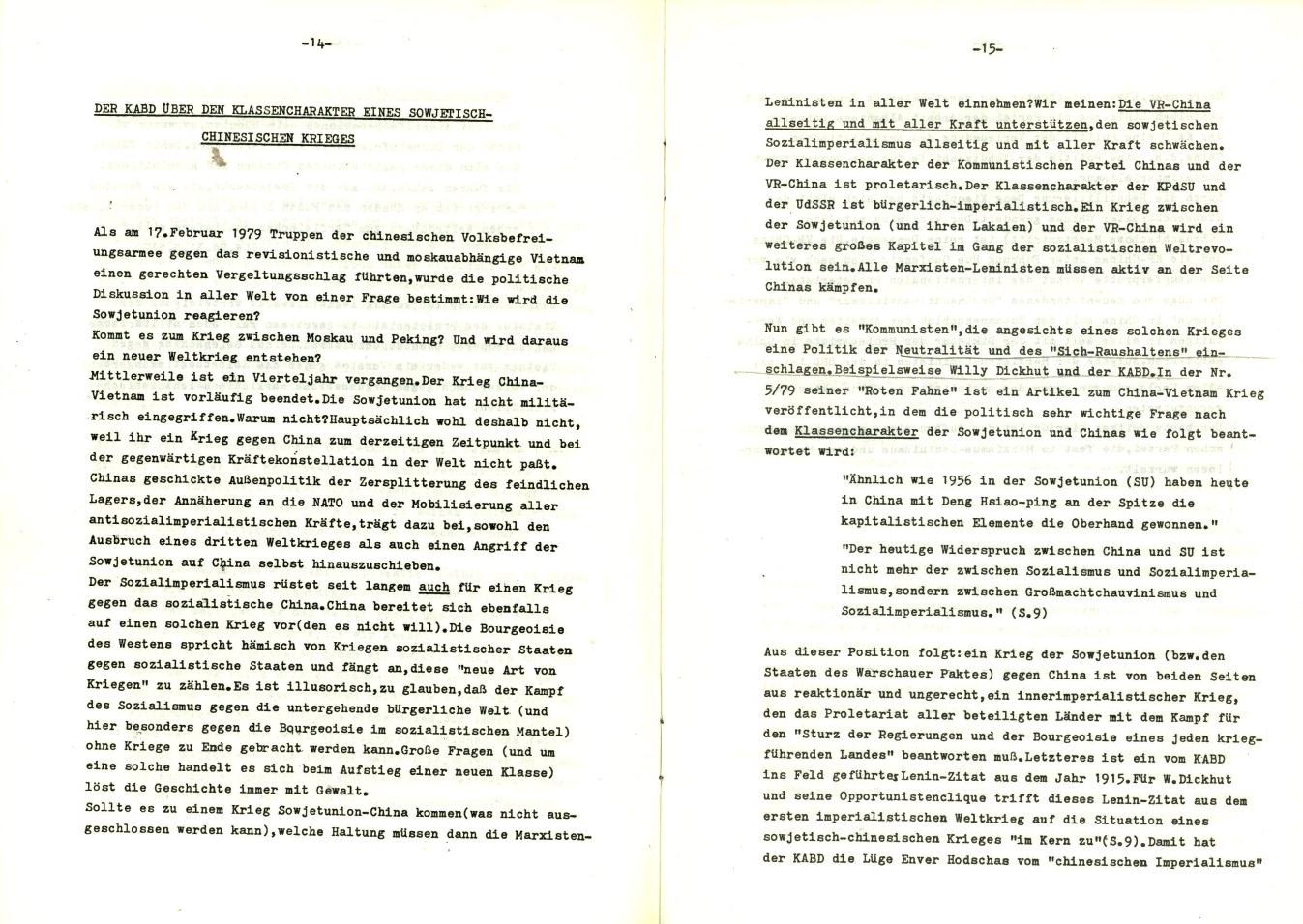 Muenchen_Kampf_dem_Revisionismus_1979_10_08