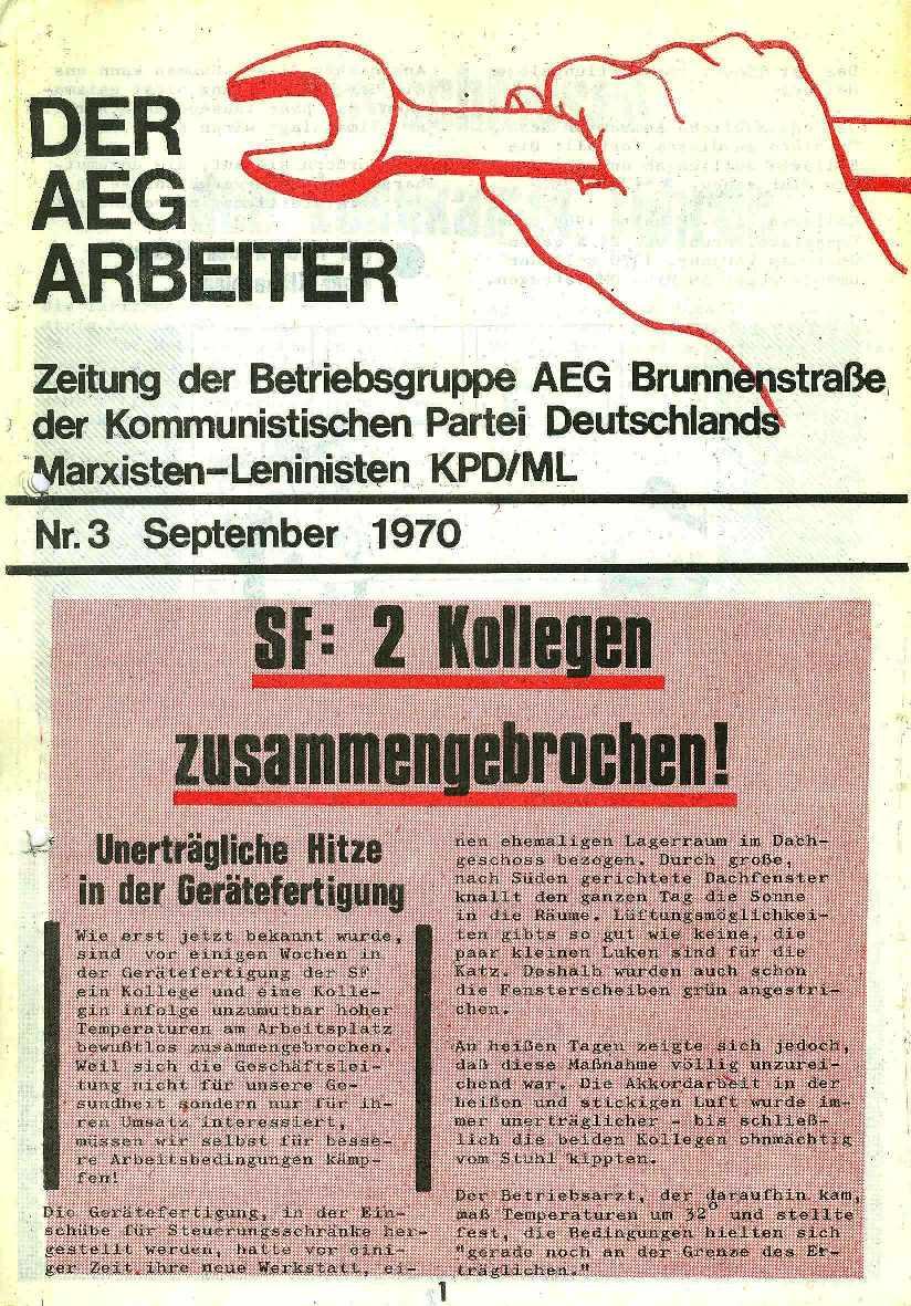 AEG_Brunnen001
