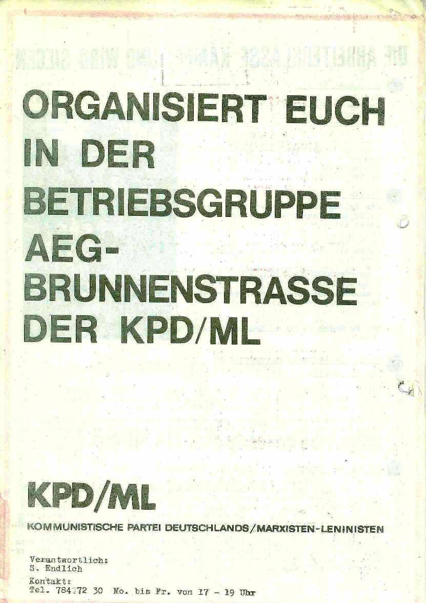 AEG_Brunnen008